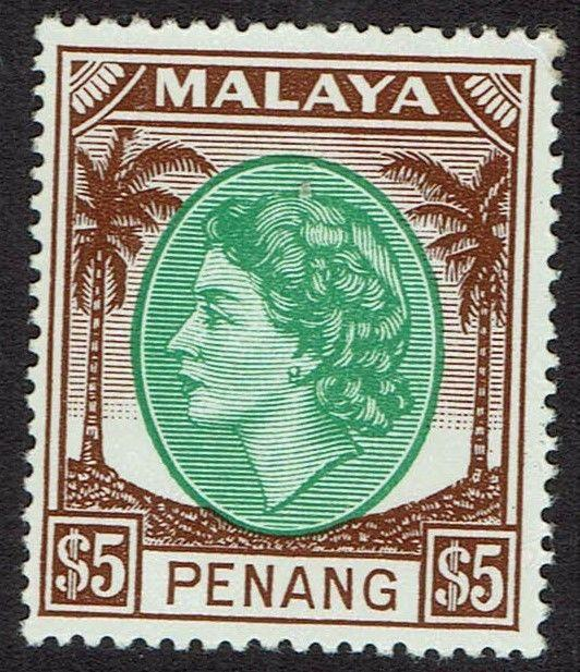 PENANG 1954 QEII $5 MNH ** TOP VALUE
