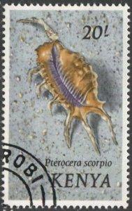 KENYA  1971 Sc 50 20sh Used VF SEA SHELL