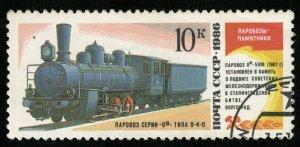 Train (Т-8313)