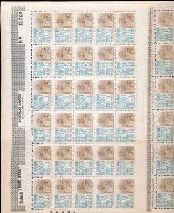 MEXICO 1947 General Antonia 5 Pesos MNH 60 Stamps 2 Different Borders DAB 203
