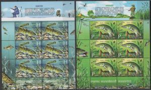 2011Belarus870KL-71KLFish reservoirs of Belarus. (Burbot and pike)