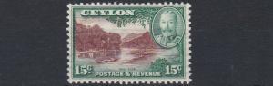 CEYLON  1935 - 36     S G 373  15C BROWN  & GREEN      MH