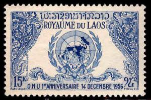 LAOS Scott C22 MNH** Airmail stamp