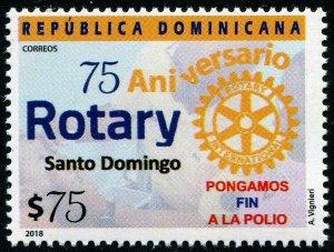 HERRICKSTAMP NEW ISSUES DOMINICAN REPUBLIC Sc.# 1628 75th Anniv. Rotary