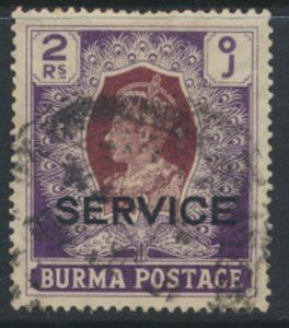 Burma SG O25 SC# O25  Official OPT Service  Used  see details and scans