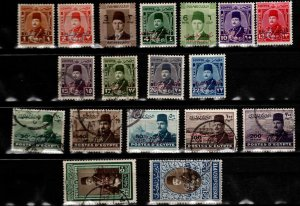 EGYPT Scott 299-316 mixed mint and Used 1952 complete set CV $30