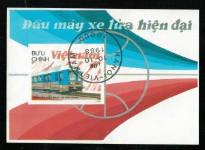 A train, 1988, Block (T-5889)