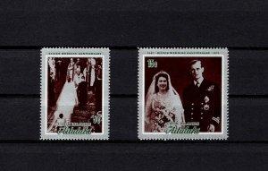 AITUTAKI - 1972 - QE II - SILVER WEDDING ANNIVERSARY - MINT -  MNH SET!