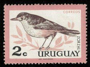 Bird 2c (T-5256)