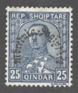 Albania Shqiperise Scott 232 MNG overprinted 1928 stamp