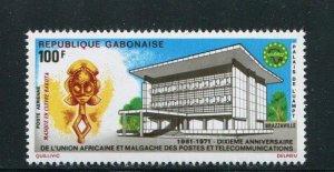 Gabon #C120 MNH