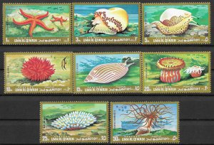 UMM Al Qwain MNH Set Of 8 Marine Life Gorgeous!!!!!