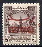 Jordan 1953 Obligatory Tax 20m purple-brown (Postage opt ...