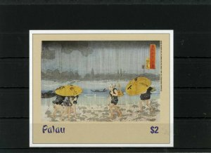PALAU 2002 Sc#695 JAPANESE PAINTINGS S/S MNH