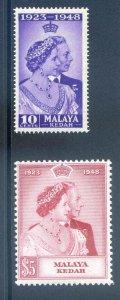 Malaya (Kedah) 1948 Silver Wedding SG70/1 Mounted Mint