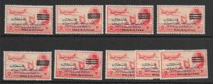 Egypt NC25 Palestine MNH x 9, f-vf, see desc. 2019 CV$9.00
