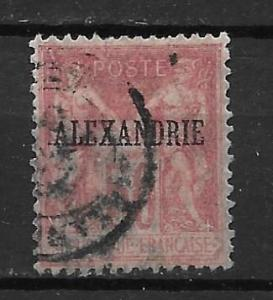 France Offices in Egypt - Alexandria 12 50c Commerece single Used