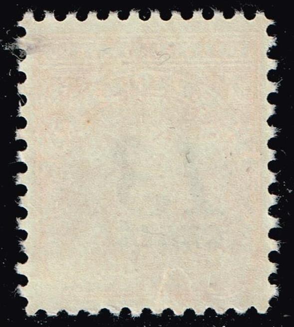 US STAMP BOB # J103 13c 1978-85 Postage Due OVPT SHIFTED ERROR
