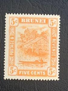 Brunei: 1916 5c orange, unused, very clean.  Scott 23.  CV $26.00.     SG 49