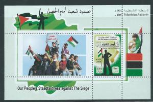 Palestine Authority Unlisted Steadfastness s.s. MNH (16-6)