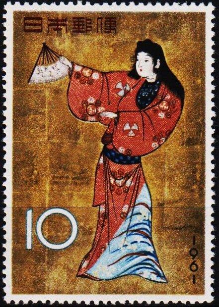 Japan. 1961 10y S.G.869 Unmounted Mint