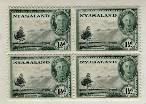 NYASALAND; 1938 early GVI issue fine Mint hinged 1.5d. Block