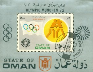 RK5-0030 OMAN  CTO SS OLYMPIC 1972