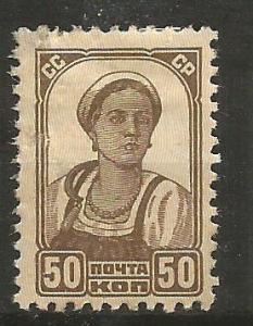 Russia Scott # 424 Mint