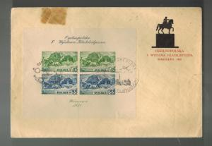 1938 Warsaw Poland Stamp Show FDC first day Cover # B29 Imperf Souvenir Sheet