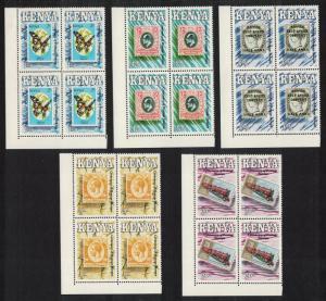 Kenya Cent of Postage Stamps in Kenya 5v Bottom Left Corner Blocks of 4