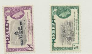 Nigeria Scott #95 To 96, Attainment of Self Government Issue From 1959, Colle...