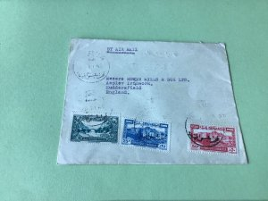 Tripoli Lebanon 1946 Air Mail to England stamps cover Ref R22474