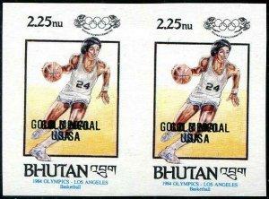HERRICKSTAMP BHUTAN Sc.# 539 Olympics Basketball Imperf Pair