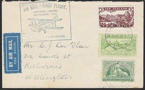 NEW ZEALAND 1932 first flight cover Waiho Gorge to Hokitika.................H601