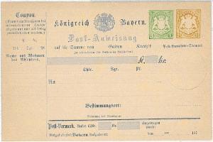 GERMANY \  BAYERN -  MONEY ORDER Post-Anweisung - # A9 TYP II