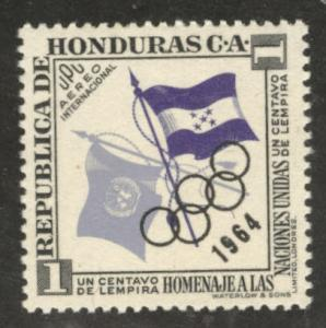 Honduras  Scott C331 Olympic overprint airmail stamp MNH**