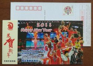 Basketball,badminton,Women Modern Pentathlon Equestrianism,CN 11 asian games PSC