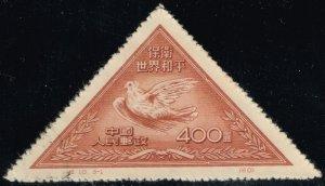 China PRC #108 Reprint Picasso Dove; Used (5Stars)