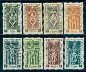 French India #212-219 Part Set  Mint  Scott $8.05