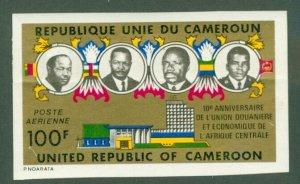 A2-0074 CAMEROUN C223 IMPERF MNH BIN $4.00