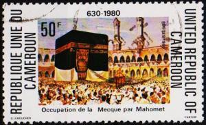 Cameroun. 1980 50f. S.G.886 Fine Used