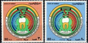 Kuwait #987-8  CV $5.00  (X4223)