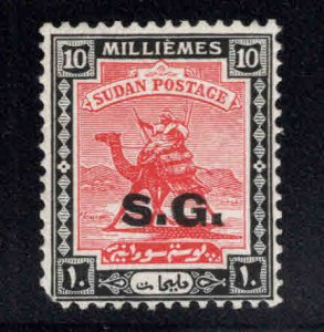 SUDAN Scott o15 MH*Official Camel mail stamp