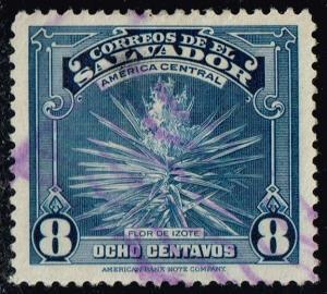 El Salvador #578 Izote Flower; Used (0.25)