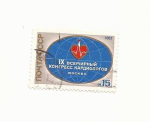 1982 9th International Cardioligist Congress - Moscow #5021