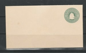British Guiana QV Pre printed envelope, 1c Ship, green, H & G No 1, very clean