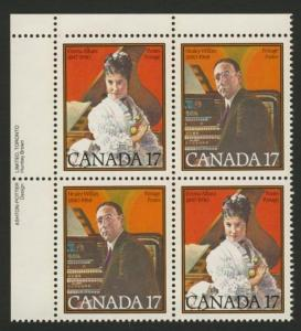 Canada 861a TL Plate Block MNH Music Musical Instruments
