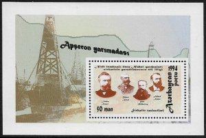 Azerbaijan #418a MNH S/Sheet - Nobel Men