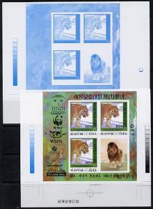 North Korea 1996 WWF World Conservation Union proof sheet...