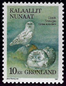 Greenland Sc #188 MNH VF....Greenland is on many bucket lists!